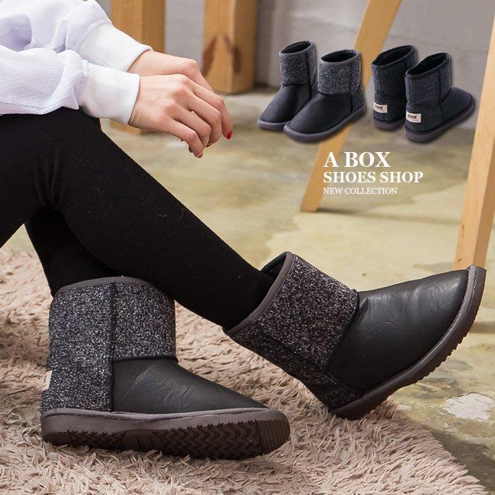 格子舖*【KDLF5354】寒冬必備保暖厚毛料 時尚混色毛呢拼接皮革  防滑膠底短筒雪地靴 雪靴 2色
