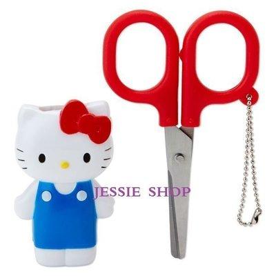『限時特價』日本SANRIO三麗鷗 HELLO KITTY 立體造型 隨身 安全剪刀 學習標準剪刀 附掛鍊造型立體收納蓋