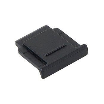 【傑米羅】JJC Sony 多重介面熱靴專用熱靴蓋 (HC-S) 黑色