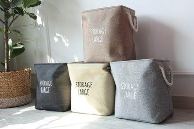 棉麻四方分類收納袋、洗衣籃、收納箱、洗衣籃、衣籃、雜物衣服收納