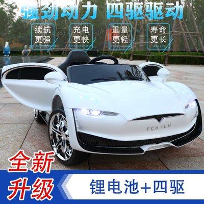 特斯拉兒童四驅電動車四輪汽車雙驅遙控小孩寶寶玩具可坐人男童車