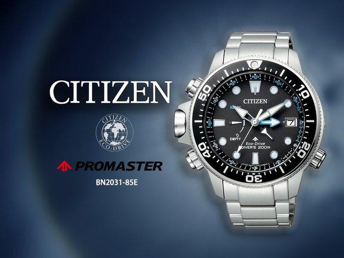 【時間道】CITIZEN 星辰 PROMASTER強悍光能專業潛水腕錶/黑面黑框鋼帶(BN2031-85E)免運費