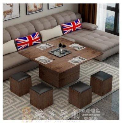 多功能茶几 茶幾餐桌兩用折疊伸縮變儲物簡約創意北歐多功能升降小戶型茶幾 Igo