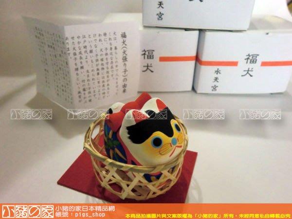 【小豬的家】水天宮限定小福犬(東京安產求子神宮)日本電視劇集新參者特別推薦