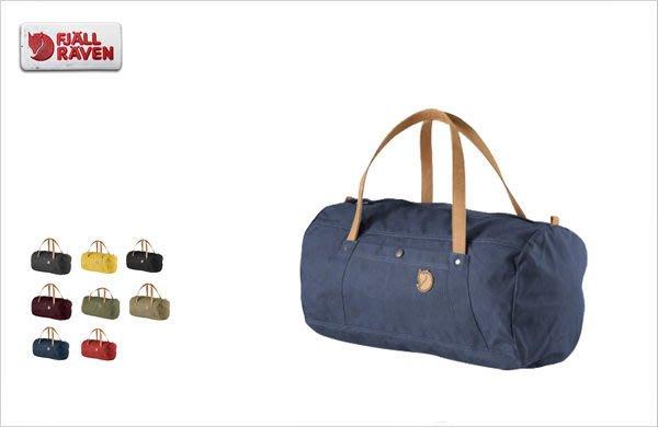 WaShiDa【KN24200】FJALLRAVEN × Duffel No.4 30L 經典 復古 旅行袋 - 現貨