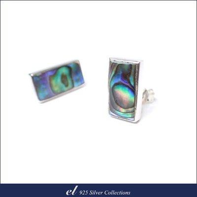 現貨+免運!925純銀藍鮑貝矩形耳環Green Oblong贈盒裝提袋拭銀布;享信用卡6期0利率(刷卡價)