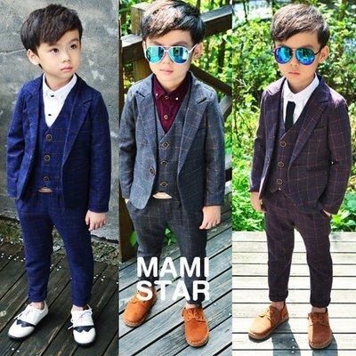 男童西裝紳士氣質三件套3色【6M071201】