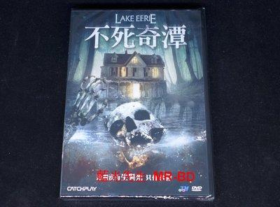 [DVD] - 不死奇潭 Lake Eerie (台灣正版)