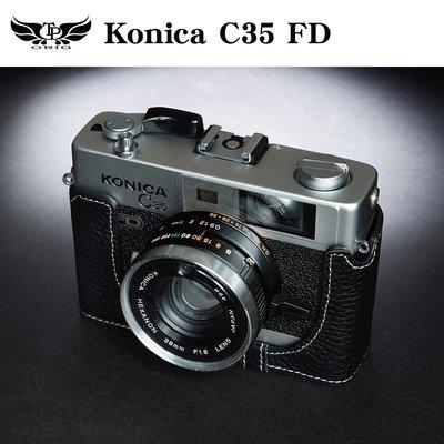 【台灣TP】真皮 適用於 Konica C35 FD / AUTO S3 相機底座 相機包 皮套