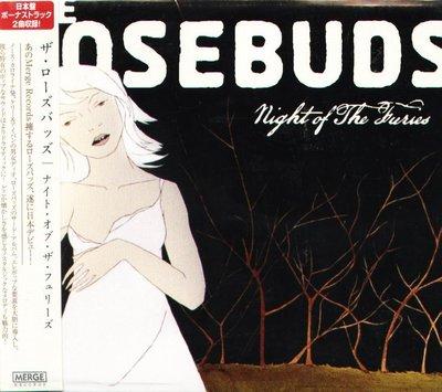 K - Rosebuds - Night Of The Furies - 日版 +2BONUS - NEW