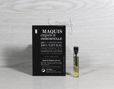 100bon 灌木叢&蠟菊 Maquis Exquis & Immortelle 中性香精 1.2ml 全新 試管香水