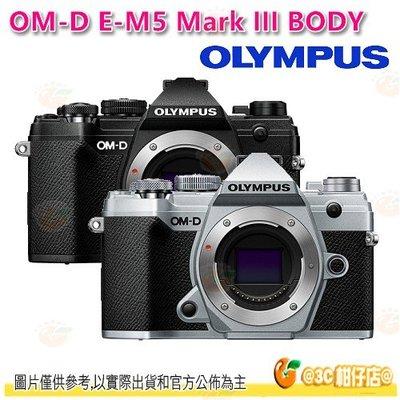 套餐組合 Olympus E-M5 Mark III BODY 微單眼機身 EM5 3代 EM5III 平輸水貨一年保固