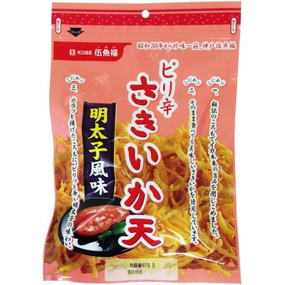 食 ◎日本直送◎ KOBE伍魚福酥炸魷魚絲 原味/明太子