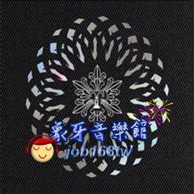 【象牙音樂】韓國人氣男歌手-- (Big Bang) 太陽 Tae Yang Vol. 1 - Solar (Normal Edition)