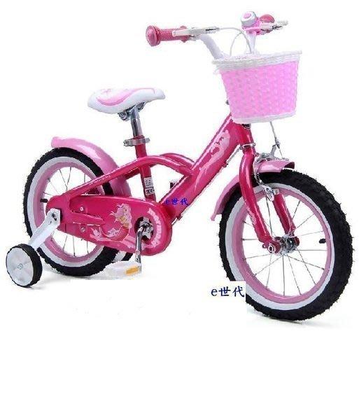 e世代16吋優貝美人魚兒童自行車Royalbaby MERMAID BIKE兒童腳踏車/輔助輪兒童車充氣輪胎兒童節禮物