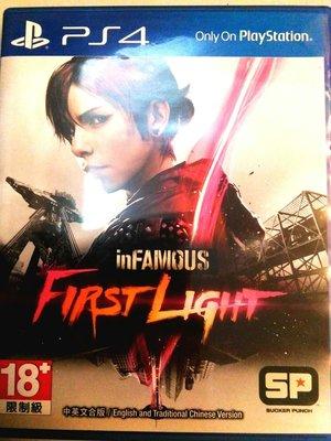 PS4 惡名昭彰 首道曙光 infamous first light 中文 中英文合版