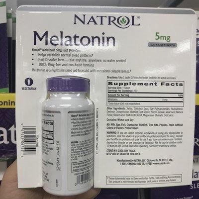 【MAXX美國代購】Natrol 褪黑素Melatonin退黑素睡眠5mg 250粒改善睡眠 現貨
