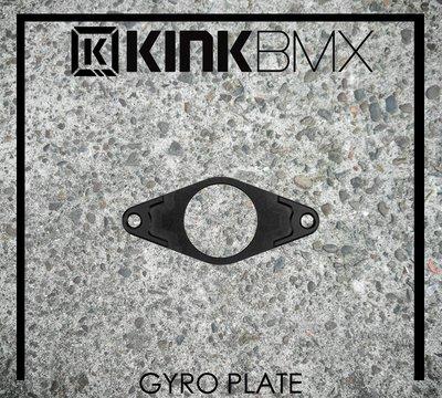 [Spun Shop] KINK BMX Gyro Plate 旋轉器上線底座
