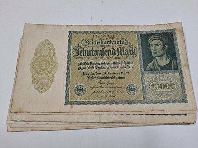 德國馬克1922壹萬(10張)每張=120元,100年舊鈔、保存佳,歷史上罕見的金本位有價證券,皆雙面印刷,大特價!