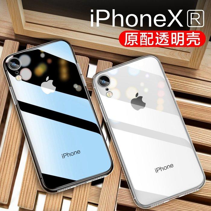 XR手機殼Apple保護套保護殼正韓國版iPhoneXR手機殼輕薄透明蘋果iPhone XR硅膠新款tpu防摔全包xr女