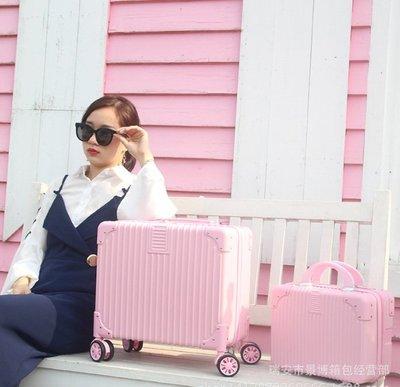 14+18吋粉色 子母箱 小清新登機箱 萬向輪旅行箱 行李箱 兩件組 景 雲林縣