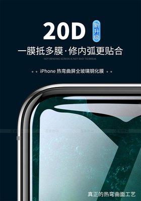 滿版 OPPO RENO 2 2Z Z 10X R15 R17 PRO AX5S FIND X 鋼化玻璃保護貼