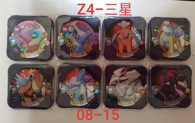 寶可夢 Pokemon TRETTA 卡匣 Z4 三星 (8張合購)