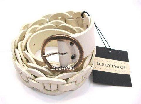 喬瑟芬【SEE BY CHLOE】特價出清$5500~象牙白色鍊圈皮革腰帶(90cm)~