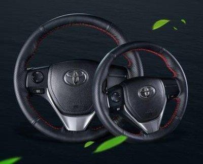 【機車王子】現貨!豐田卡羅拉方向盤套真皮手縫卡羅拉防滑方向盤套Toyota COROLLA ALTIS方向盤套手縫