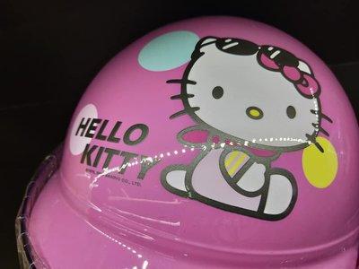 瀧澤部品 KK 華泰WT K856 卡通兒童帽 KT KITTY 凱蒂貓 粉 小童帽 安全帽 幼兒 通勤 機車重機