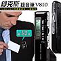 【東京數位】 全新 錄克斯 V810 錄音筆16GB...