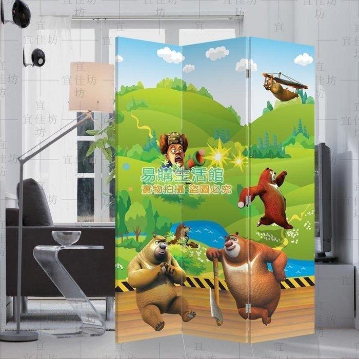 屏風隔斷時尚玄關門 客廳 家居酒店辦公室 卡通風格 熊出沒【單扇防水】
