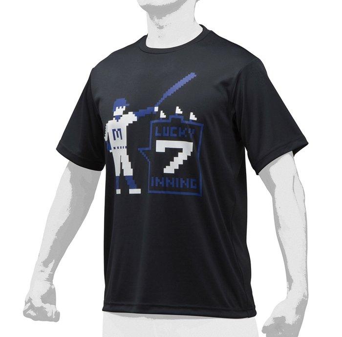 貳拾肆棒球--日本帶回! Mizuno 幸運第七局lucky 7系列排汗衫 /黑色/ O size
