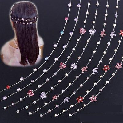 (現貨)韓國兒童編髮鏈女童寶寶合金水鑽盤髮鏈條髮飾小女孩公主鏈頭髮飾品(預購)
