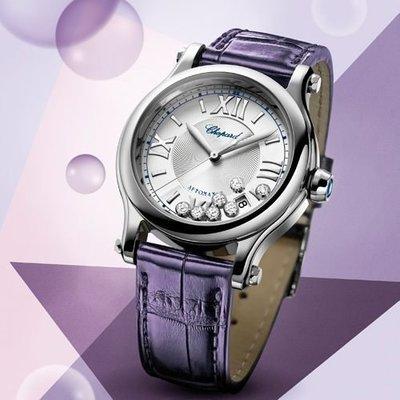 Chopard Happy Sport Medium Automatic 蕭邦個性自動腕錶