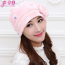 月子帽 珊瑚絨秋冬季孕婦產后防風坐月子保暖帽 CC4874