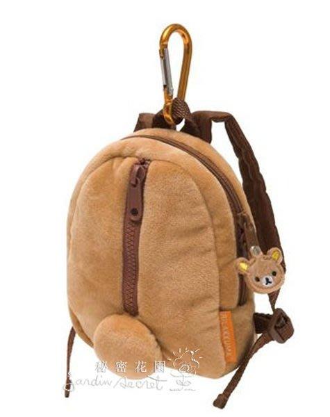 拉拉熊背包造型小包--日本SAN-X拉拉熊懶熊絨毛背包造型置物袋/小包包/手機袋--秘密花園