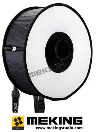 呈現攝影-Selens-甜甜圈環閃柔光罩 45cm 環形閃 閃光燈 機頂閃 適用單眼 5D3 D800 580EX