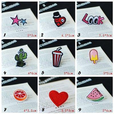 【里樂@ LeaThER】個性可愛造型布貼 熨斗貼 燙布貼 DIY 巧-1