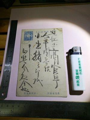 銘馨易拍重生網 PP913 早期 日本 郵戳實寄毛筆親筆書寫片卡 1張ㄧ標  保存如圖(珍藏回憶)