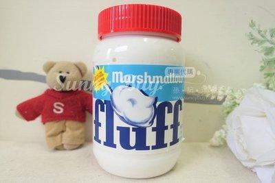 【Sunny Buy】◎現貨◎ 美國Fluff 香草原味 棉花糖抹醬 糖霜/果醬/吐司醬 213g