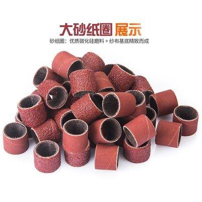 【免運】木質多功能打磨輪砂紙卷電摩打磨砂沙紙卷小砂輪磨頭耐用通用木雕