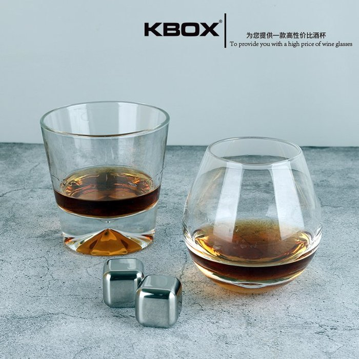 SINGLETON威士忌杯不倒翁洋酒杯手工吹制玻璃杯烈酒杯 可logo定制歐式酒杯