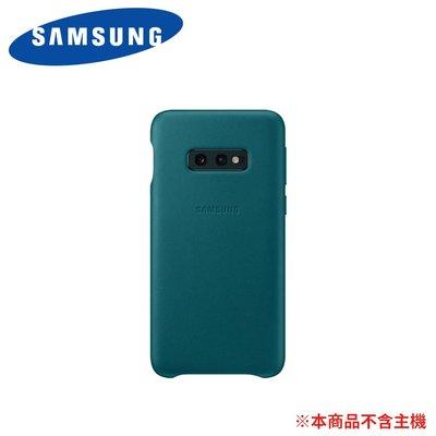 【桃園幸運草】SAMSUNG Galaxy S10e 皮革背蓋 綠