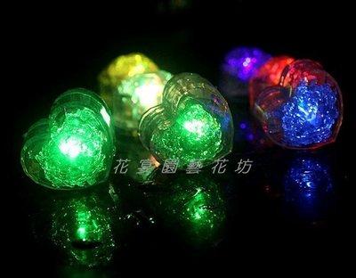 【花宴】*七彩心型冰塊燈*派對/佈置/...