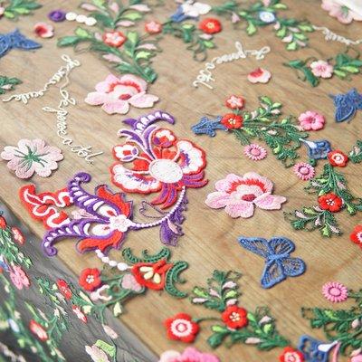 橙子的店 W227復古蝴蝶繡花多彩小碎花刺繡軟網紗蕾絲布料服裝手工DIY面料