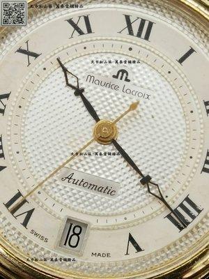 北市松山區~萬泰當舖精品-Maurice lacroix 瑞士艾美錶.自動上鍊機芯