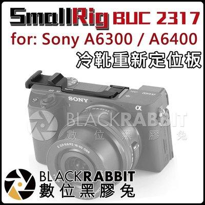 數位黑膠兔【 SmallRig 冷靴 重新 定位板 BUC 2317 】 Sony A6300 A6400 麥克風 轉接