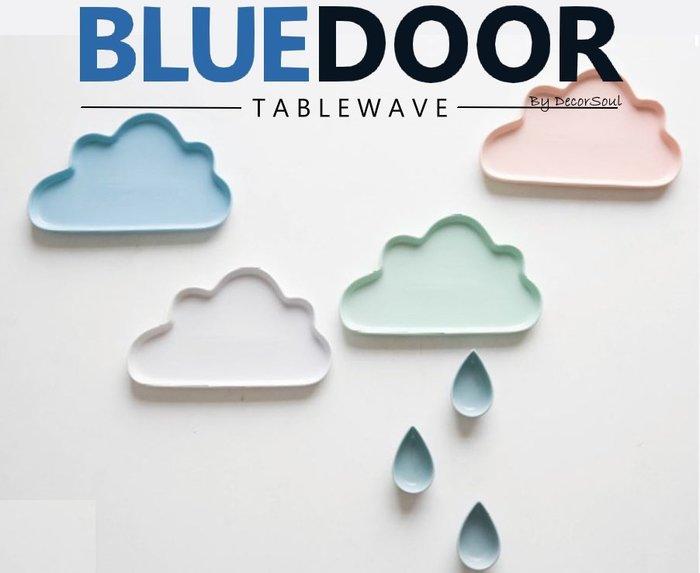 BlueD_ 小號雲朵造型 雲朵 雨滴 醬料碟 水果盤 點心盤 甜點盤 西餐盤 北歐風創意造型設計 兒童 IG款 網美風
