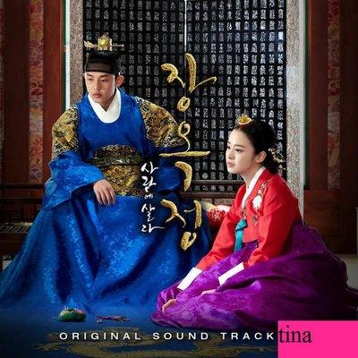 金泰熙金泰希劉亞仁韓劇『Jang Ok Jung 張玉貞,為愛而生』韓國原版OST-2CD全新在熙Lee Jung李秀英